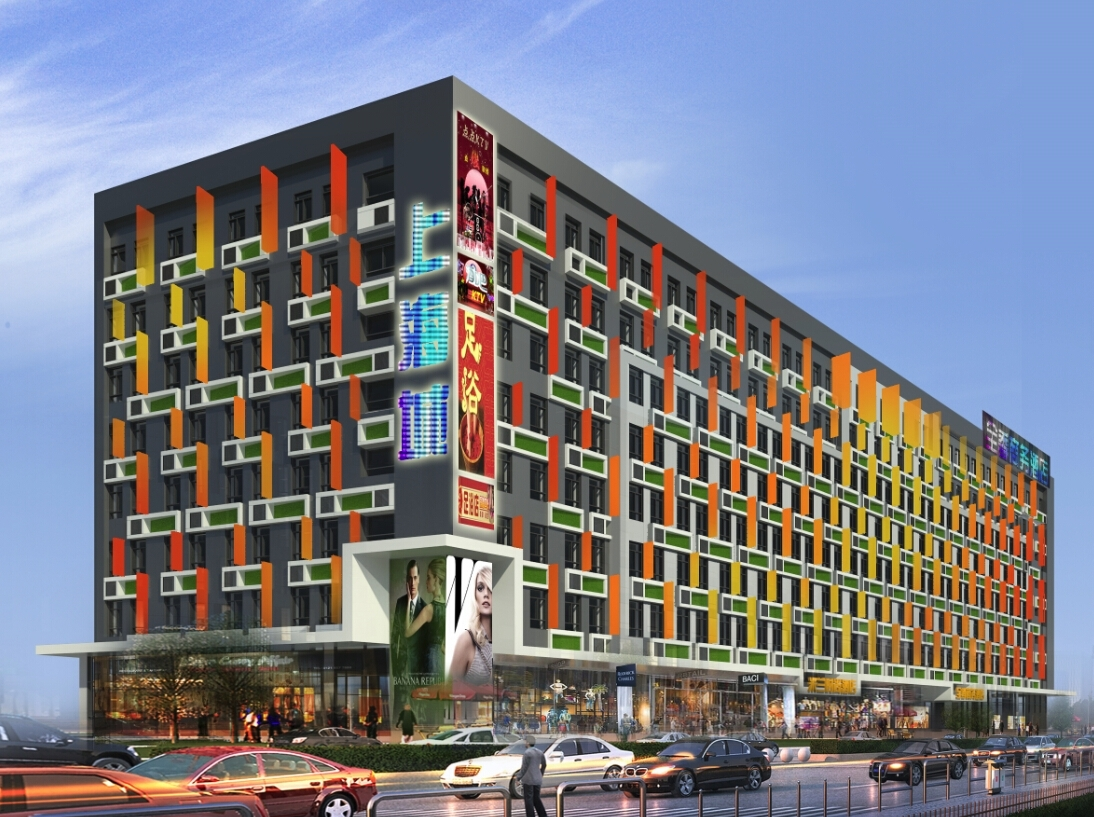 Uncategorized hotel facade design englishsurvivalkit for Design hotel speicher 7